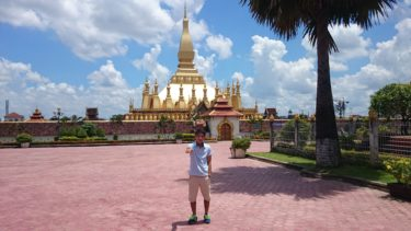 Dịch thuật tài liệu tiếng Lào chuyên nghiệp