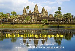 Dịch hồ sơ thầu tiếng Campuchia