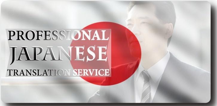 Dịch thuật tiếng Nhật chuyên ngành chuẩn xác - chất lượng cao