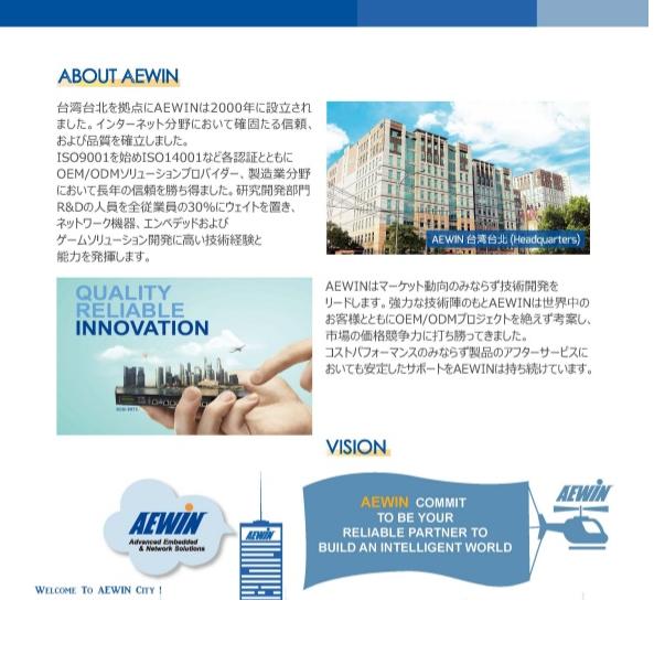Dịch thuật hồ sơ năng lực công ty tiếng Nhật chuyên nghiệp và chất lượng cao