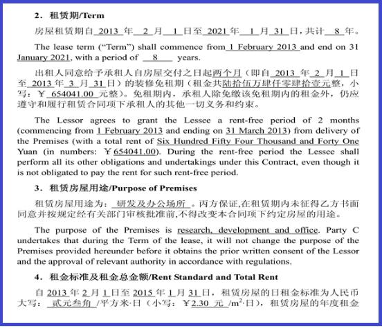 Dịch thuật hợp đồng thuê nhà tiếng Trung