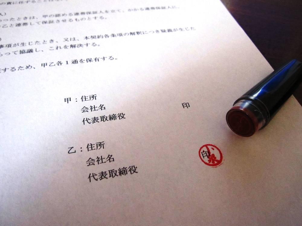 Dịch thuật hợp đồng thuê nhà tiếng Nhật uy tín