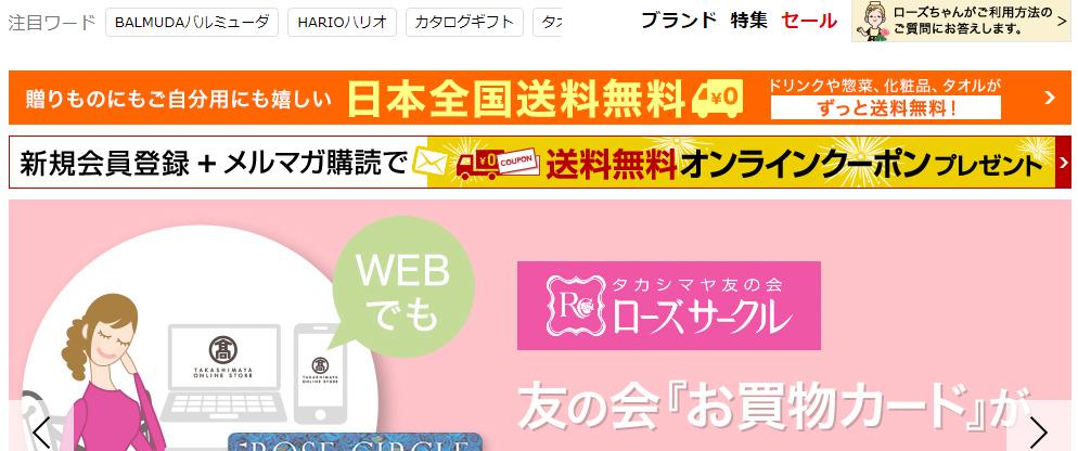 Dịch thuật website nhật việt nhật